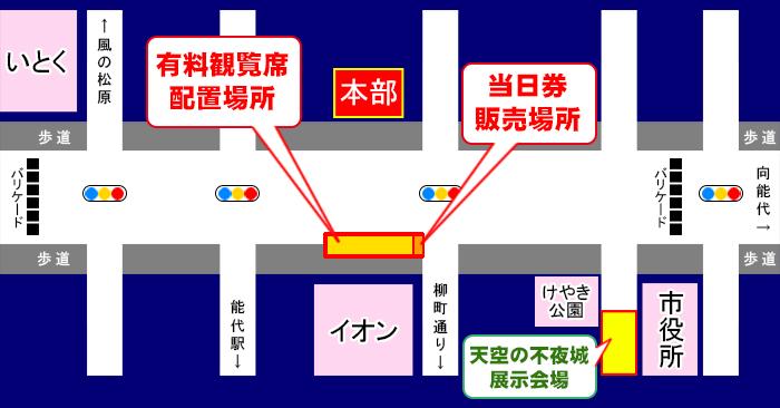 配置MAP